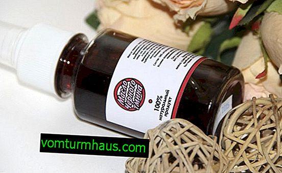 Особливості застосування масла чорного кмину для імунітету